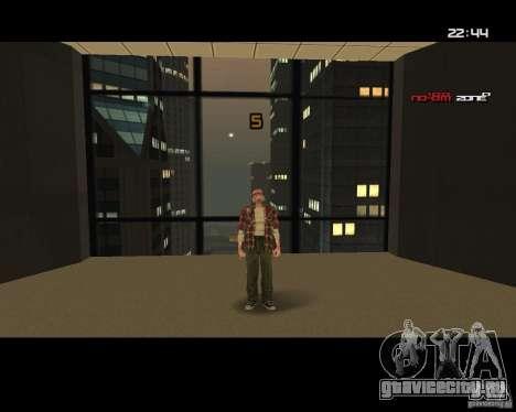 Change Skin для GTA San Andreas третий скриншот