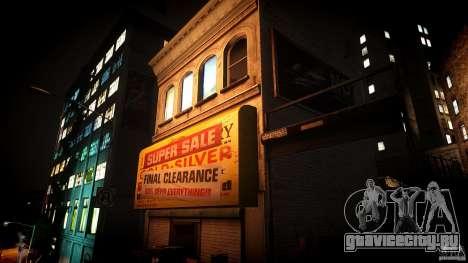 iCEnhancer 2.0 PhotoRealistic Edition для GTA 4 седьмой скриншот