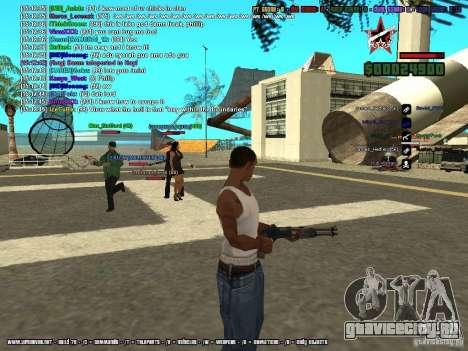 SA:MP 0.3d для GTA San Andreas десятый скриншот