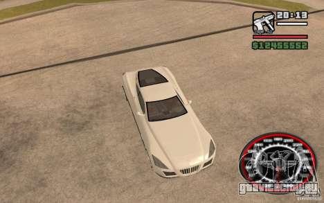 Maybach Exelero для GTA San Andreas вид сзади