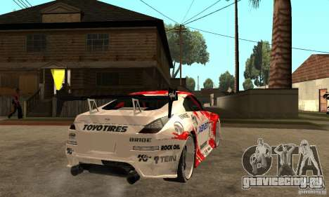 Nissan 350Z Xanavi для GTA San Andreas вид справа