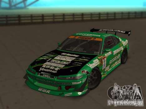 Nissan Silvia S15: Kei Office D1GP для GTA San Andreas