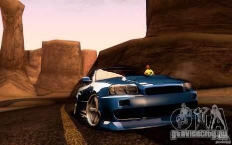 Nissan Skyline GT-R34 для GTA San Andreas вид сбоку
