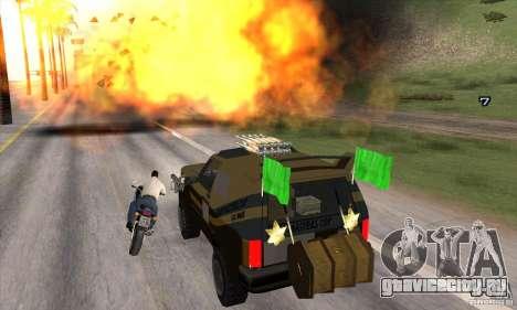 Death Car - машина смерти для GTA San Andreas