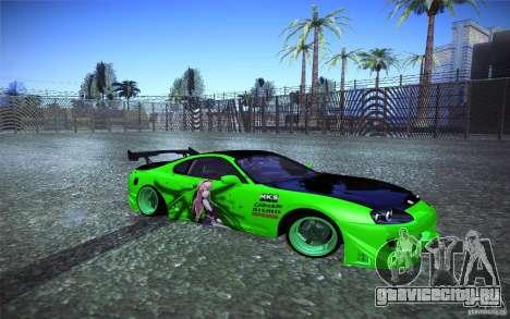 Toyota Supra Tuned для GTA San Andreas