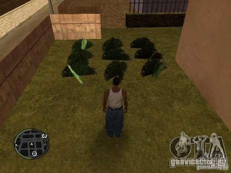 Марихуана v2 для GTA San Andreas