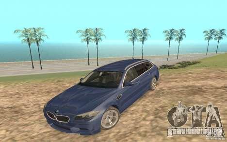 BMW M5 F11 Touring для GTA San Andreas