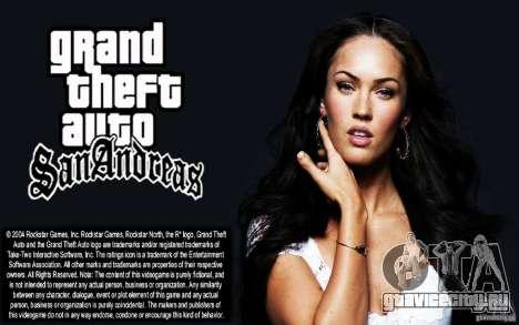 Экраны загрузки (Megan Fox) HD для GTA San Andreas
