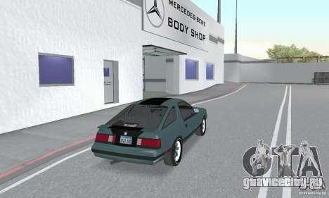 Dodge Daytona Turbo CZ 1986 для GTA San Andreas вид слева
