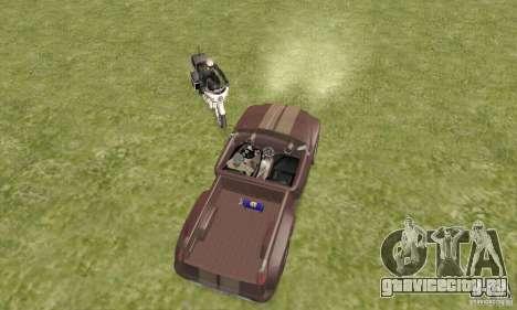 Dodge Sidewinder Concept 1997 для GTA San Andreas вид сзади