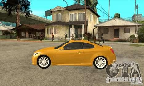 Infiniti G37 Coupe Sport для GTA San Andreas вид сзади слева