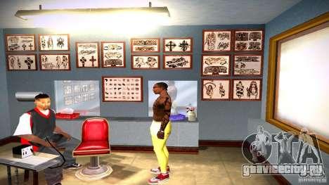 Три новых татуировки для GTA San Andreas одинадцатый скриншот