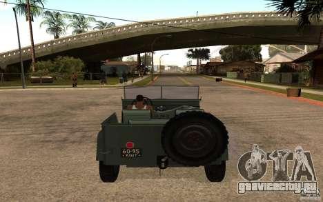 ГАЗ 67 Б для GTA San Andreas вид сзади слева