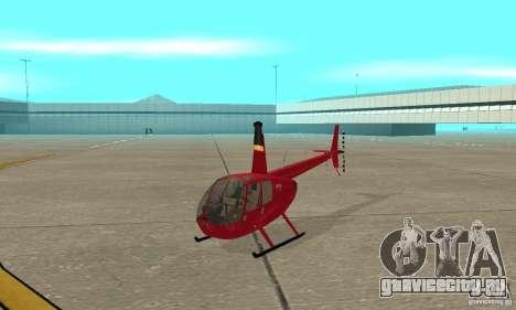 Robinson R44 Raven II NC 1.0 Скин 1 для GTA San Andreas вид слева