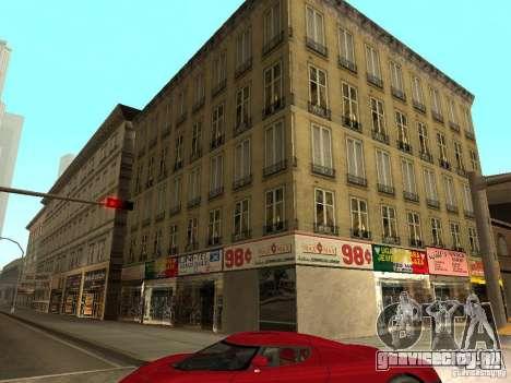 Новые текстуры центра Лос-Сантоса для GTA San Andreas второй скриншот