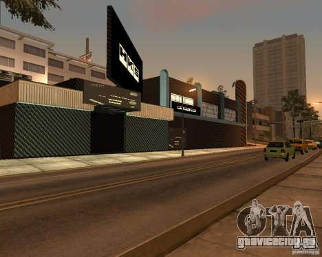 New HKS Style Tuning Garage для GTA San Andreas