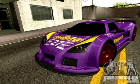 Gumpert Apollо для GTA San Andreas колёса