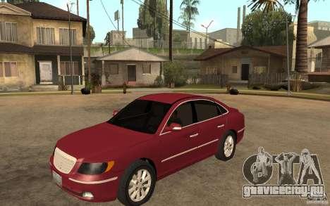 Hyundai Azera 2009 для GTA San Andreas