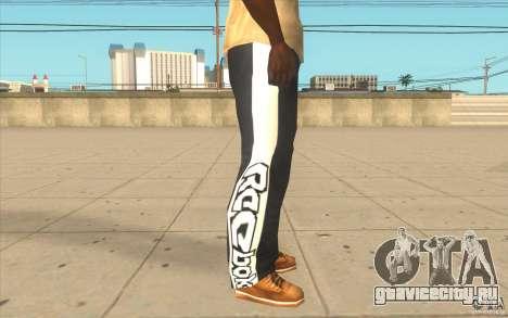 Reebok Sporthose для GTA San Andreas четвёртый скриншот