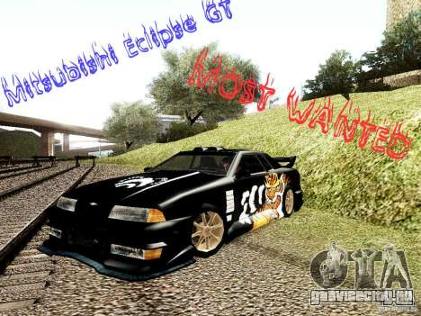 Винил Биг-Лу из Most Wanted для GTA San Andreas
