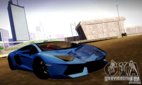 UltraThingRcm v 1.0 для GTA San Andreas восьмой скриншот