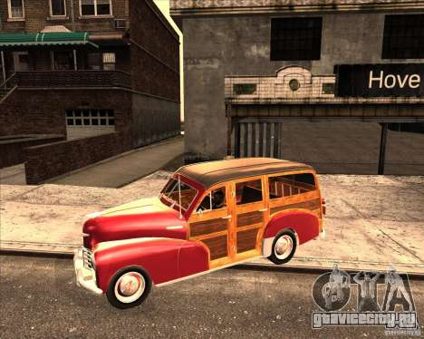 Chevrolet Fleetmaster 1948 для GTA San Andreas вид сзади слева