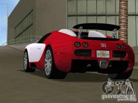 Bugatti Veyron EB 16.4 для GTA Vice City вид сзади слева
