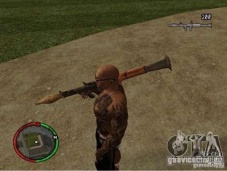 GTA IV HUD v1 by shama123 для GTA San Andreas второй скриншот