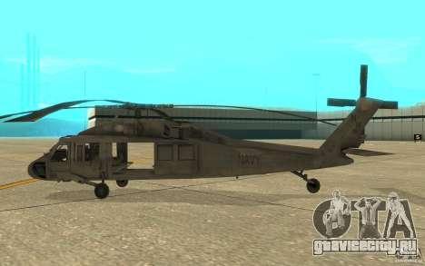 UH-80 для GTA San Andreas вид сзади слева