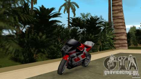 Yamaha YZR 500 V1.2 для GTA Vice City