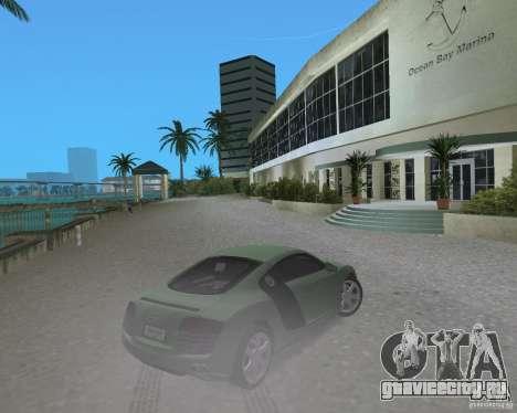 Audi R8 4.2 Fsi для GTA Vice City вид сзади слева