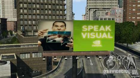 Remake second police station для GTA 4 восьмой скриншот
