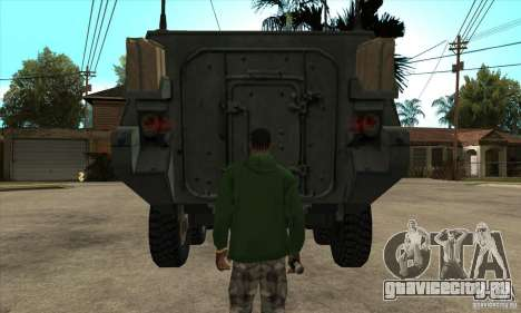 Stryker для GTA San Andreas вид изнутри