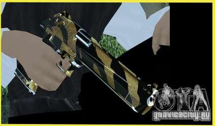 Tiger Weapon Pack для GTA San Andreas второй скриншот