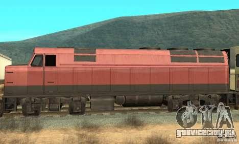 New Streak Skin для GTA San Andreas вид слева
