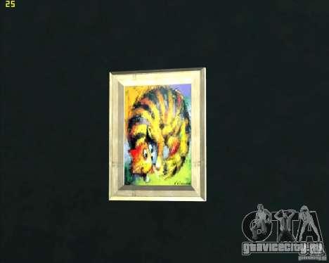 Картины в доме CJ для GTA San Andreas третий скриншот