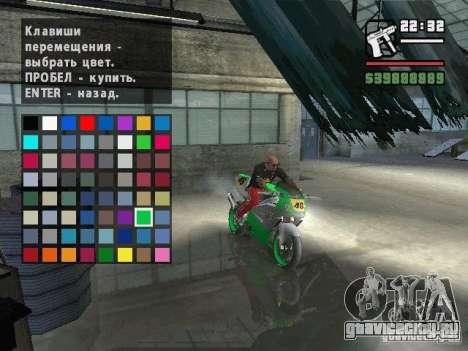 Carcols.dat By Russiamax для GTA San Andreas седьмой скриншот