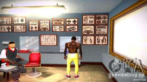 Три новых татуировки для GTA San Andreas пятый скриншот