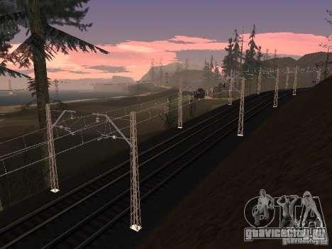 Контактная сеть для GTA San Andreas