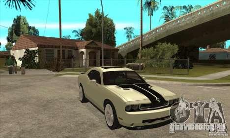 Dodge Challenger SRT8 2009 для GTA San Andreas вид сзади