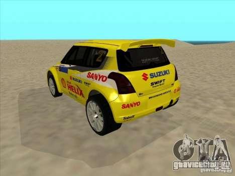 Suzuki Rally Car для GTA San Andreas вид слева