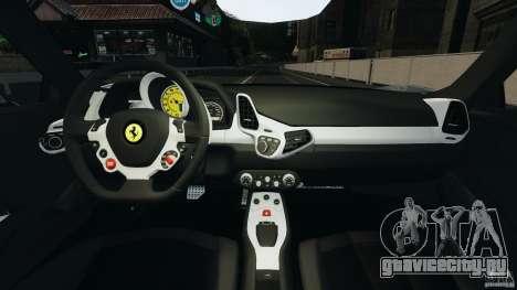 Ferrari 458 Italia 2010 [Key Edition] v1.0 для GTA 4 вид сзади