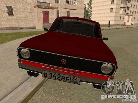 ГАЗ Волга 24-10 для GTA San Andreas вид слева