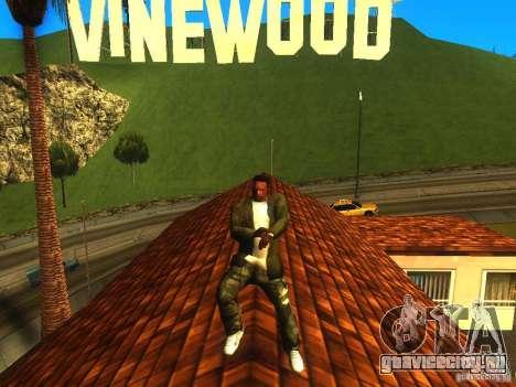 Gangam Style для GTA San Andreas второй скриншот