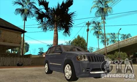 Jeep Grand Cherokee SRT8 v2.0 для GTA San Andreas вид сзади