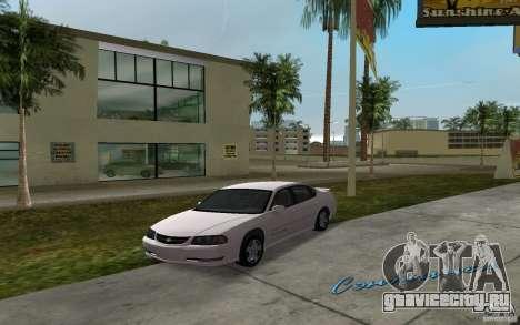 Chevrolet Impala SS 2003 для GTA Vice City вид сзади слева