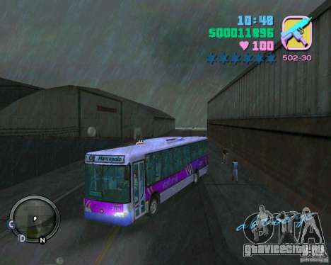 Marcopolo Bus для GTA Vice City
