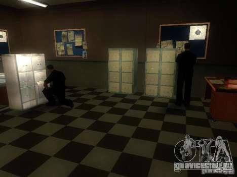 Вход в полицейскую зону в Сан Фиеро для GTA San Andreas третий скриншот