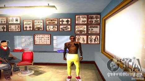 Три новых татуировки для GTA San Andreas шестой скриншот