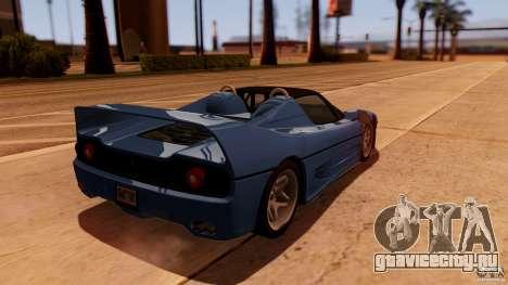 Ferrari F50 Coupe v1.0.2 для GTA San Andreas вид слева